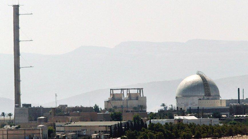 Izraelska pogoń za bombą atomową