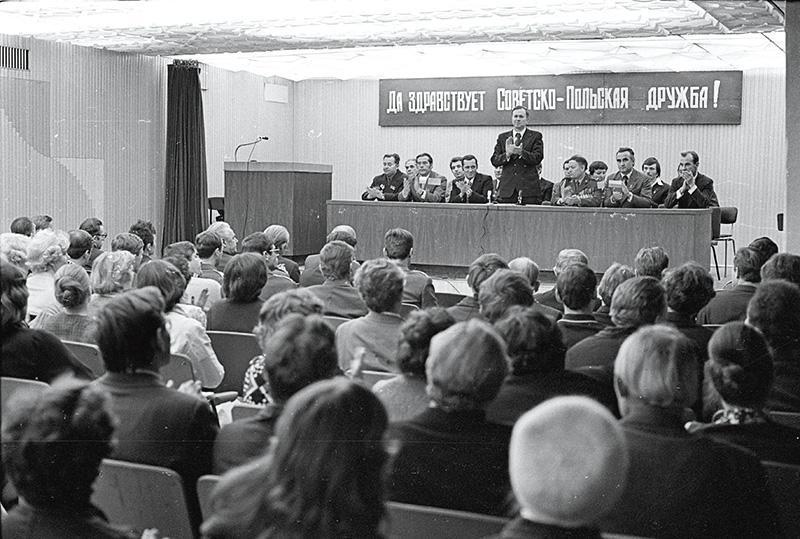 Korupcja w ZSRR