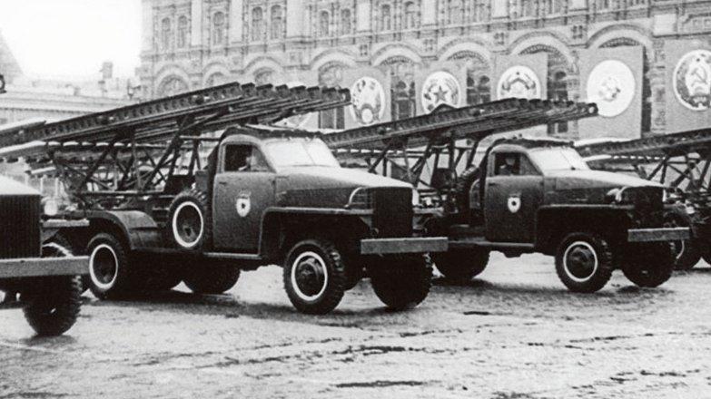 Organy Stalina