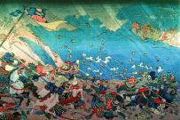 Kamikaze chroni Japonię