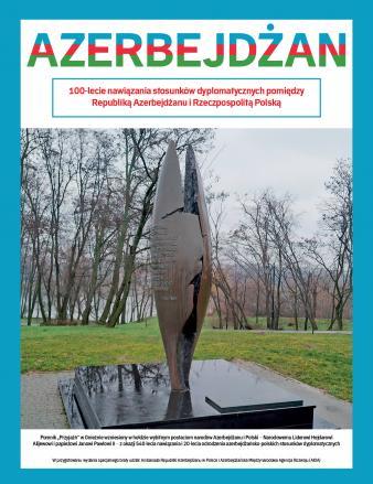 Azerbejdżan. Dodatek specjalny